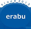 RPA(業務改善・効率化プログラム)導入 一括見積りサイト erabu